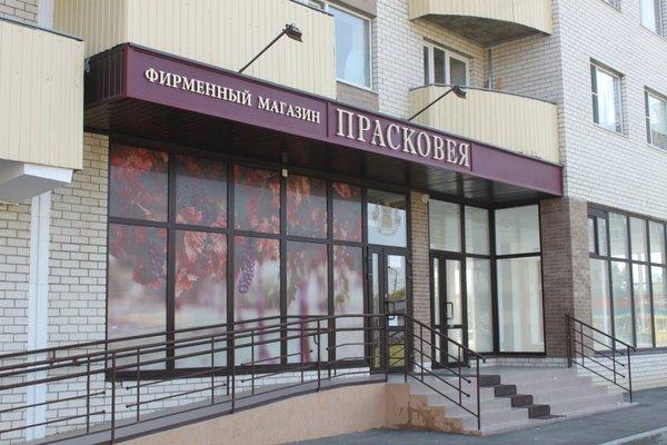 Apartment Kalinina 161А - фото 5