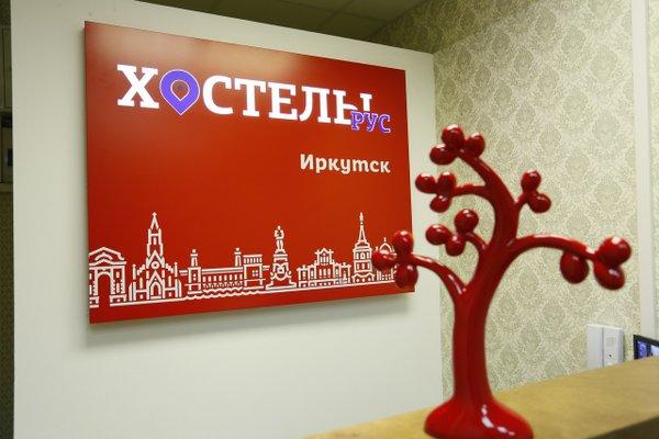 Хостелы Рус - Иркутск - фото 20