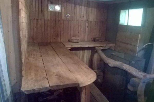 Slavyansky Dom Guest House - 12