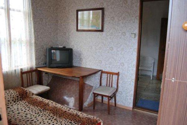 Slavyansky Dom Guest House - 18