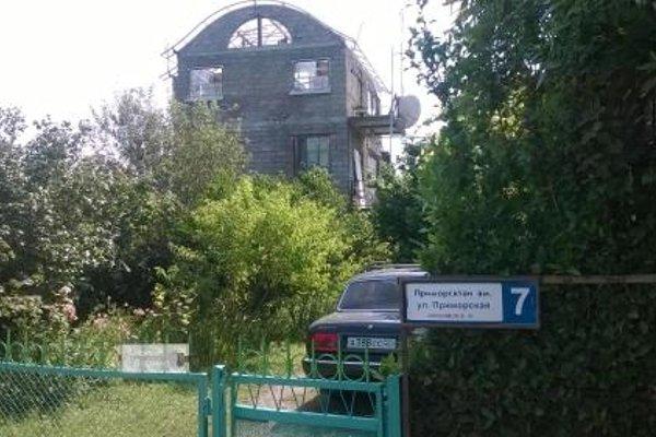 Slavyansky Dom Guest House - 23