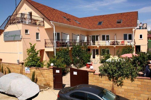Отель Кипарис - фото 13