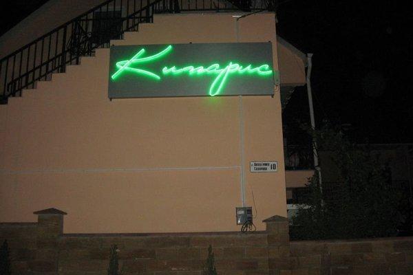 Отель Кипарис - фото 9