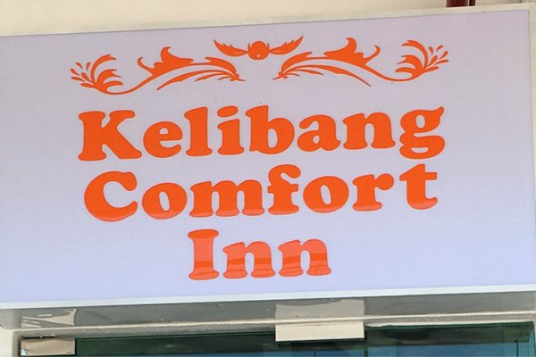 Kelibang Comfort Inn - 17