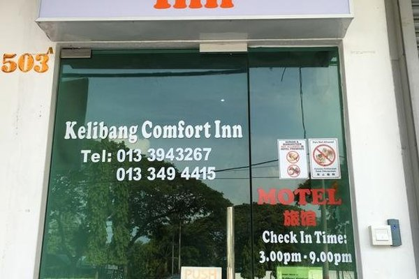 Kelibang Comfort Inn - 22