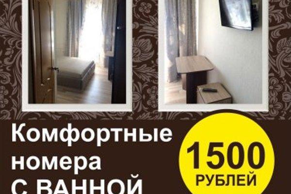 Отель Vega - фото 15