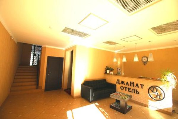 ДжаНат Отель - фото 12