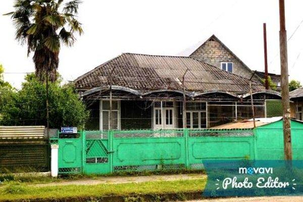 Guesthouse on Adleiba 75 - 21