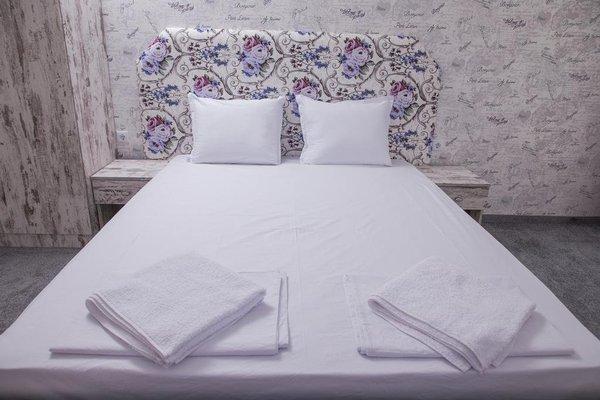 Family Hotel Provence - фото 14
