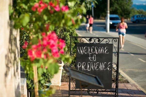 Family Hotel Provence - фото 17