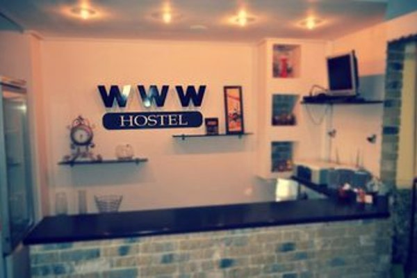 Hostel WWW - 16