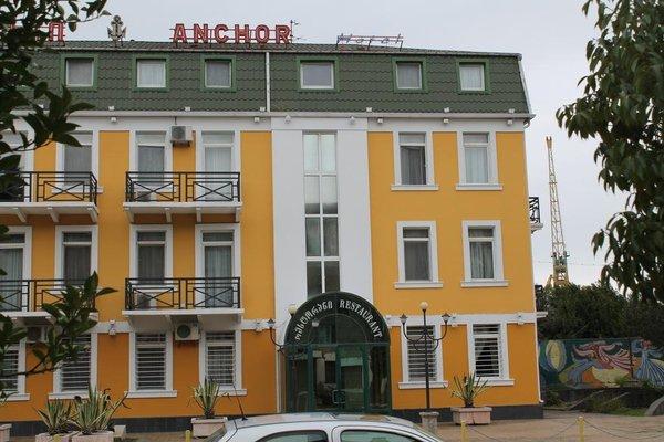 Hotel Anchor - фото 13