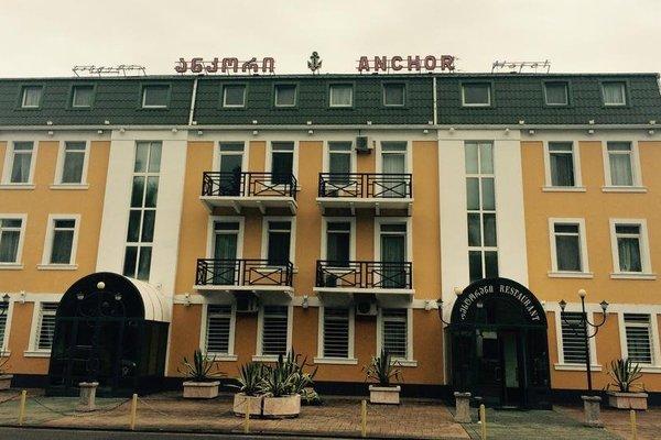 Hotel Anchor - фото 14