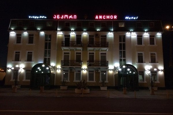 Hotel Anchor - фото 15