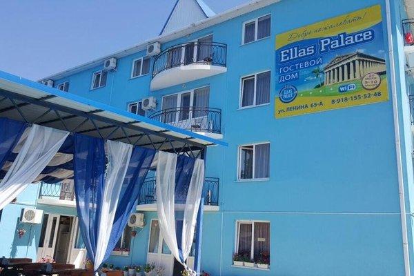 Ellas Hotel - фото 12