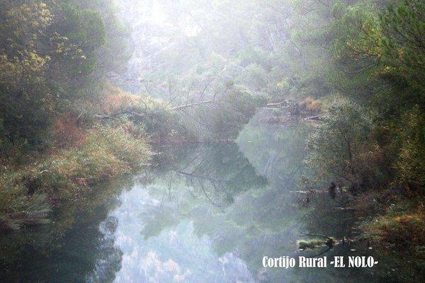 Alojamiento Rural el Nolo - фото 16