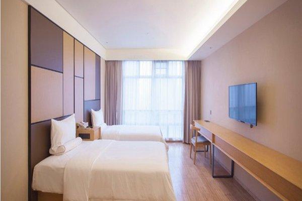 JI Hotel Guangzhou Tianhe East Railway Station - 34