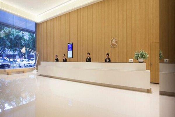 JI Hotel Guangzhou Tianhe East Railway Station - 29