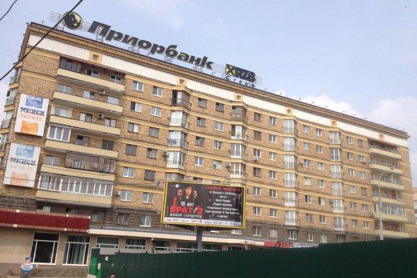 Nemiga-center apartment - фото 31