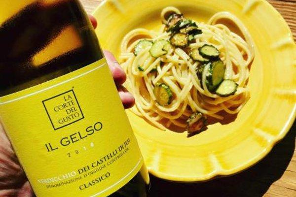 La Corte del Gusto LuxuryApartments - фото 11