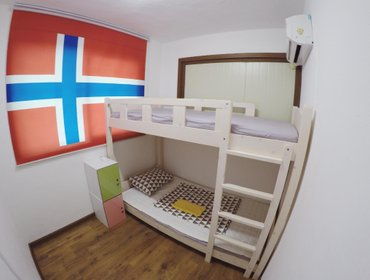 Гестхаус Mokpo Norway Guesthouse