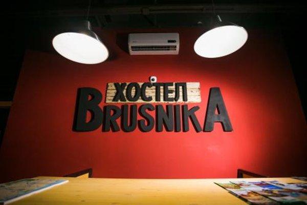Brusnika Hostel - 11