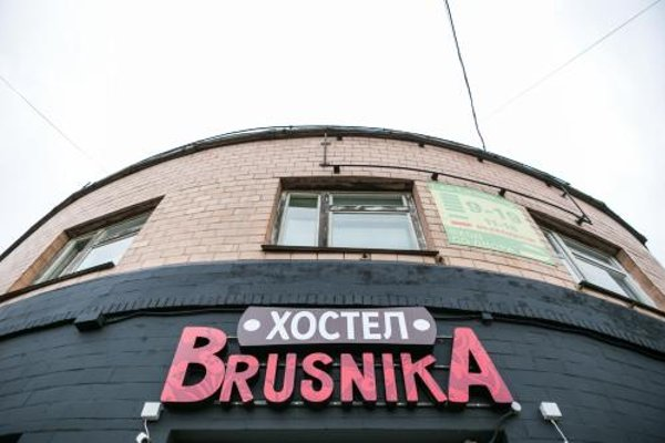 Brusnika Hostel - 22