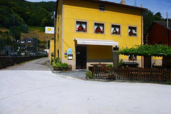 Hotel Rural La Pista - фото 15