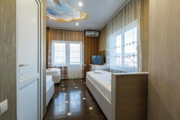 Guest House u Vartana - фото 4