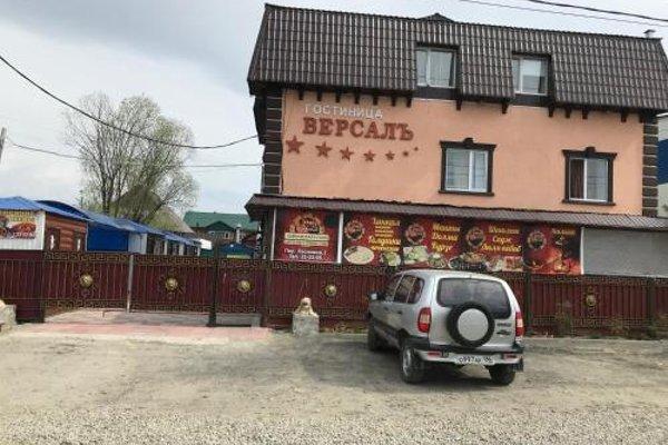 Мини-гостиница «ВерсалЪ» - фото 37