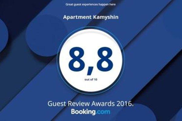 Apartment Kamyshin - 8