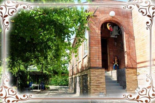 Guest House Shchorsa 188 - фото 17