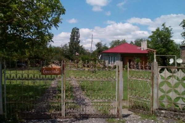 Guest House Genacvale in Bandza - 3