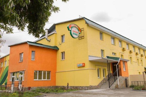 Orange Club - фото 22