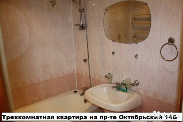 Apartment Oktybrskiy u Ozera - фото 4