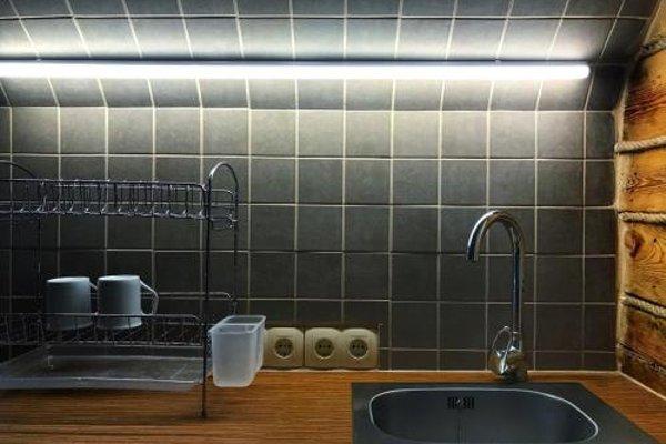 Riia 141 Apartment - 13