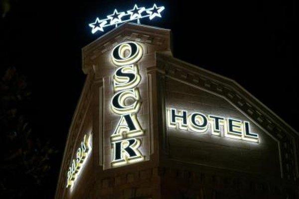Отель Оскар - фото 23