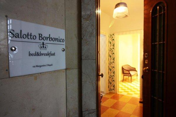 Salotto Borbonico - фото 17
