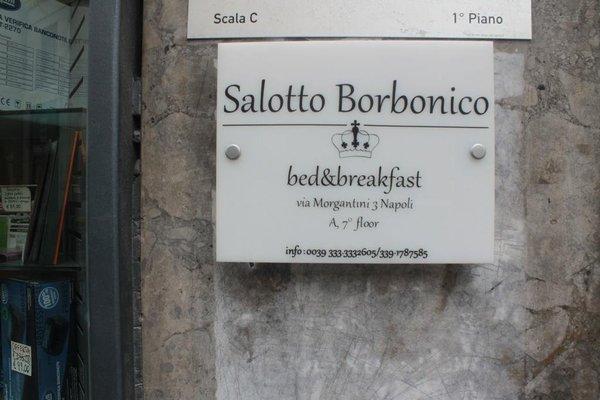 Salotto Borbonico - фото 20