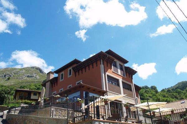Hotel La Casona de Llerices - фото 8