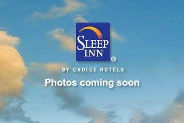 Sleep Inn Culiacan - фото 21
