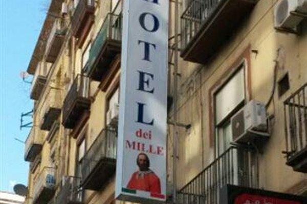 Hotel dei Mille - фото 74