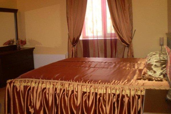 Hotel «Vidin (Хотел Видин)» - фото 50