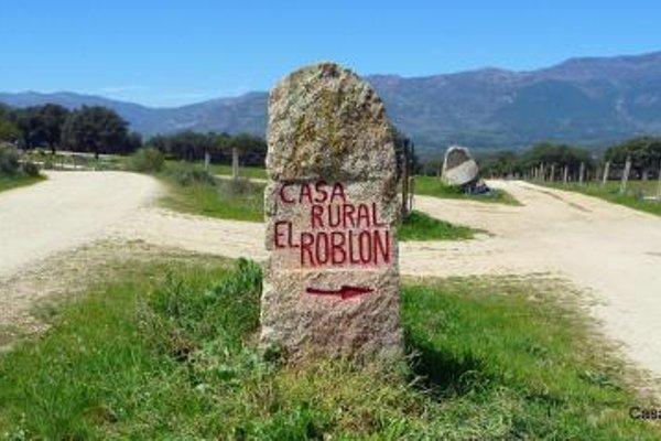 Casa Rural El Roblon - фото 20