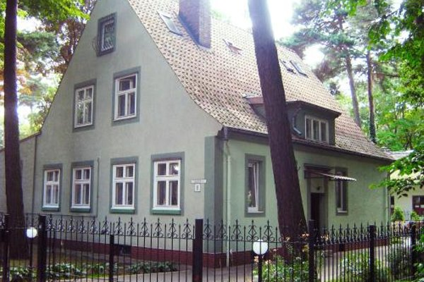 Домик на Садовой - фото 21