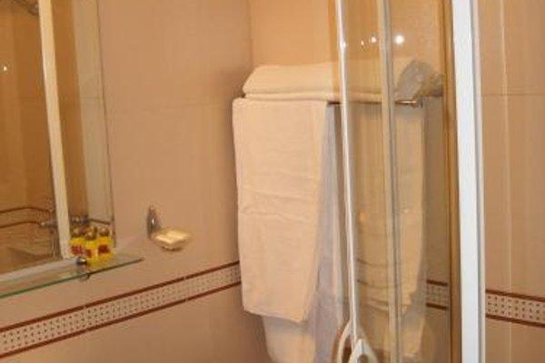 Hotel Brilliantin - фото 11