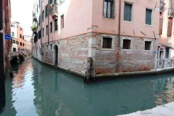 Locazione Turistica Corte Gragolina - фото 16
