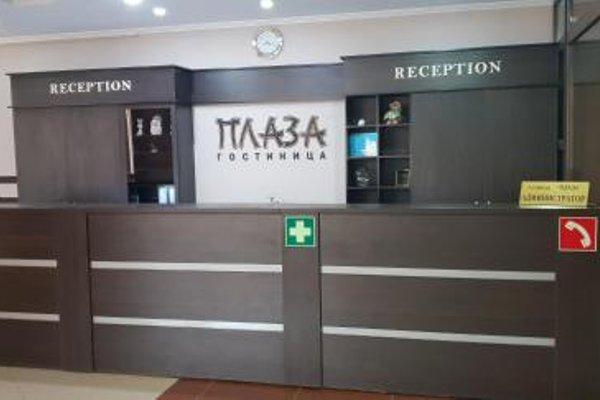 Отель Плаза - 12