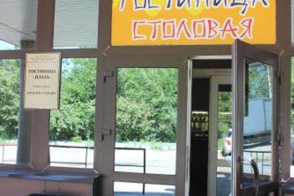 Отель Плаза - 19