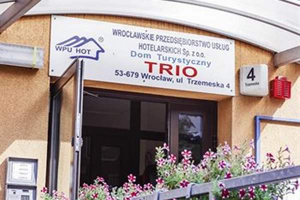 Trio Hostel - фото 19